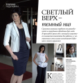 FASHION@BEAUTY июнь